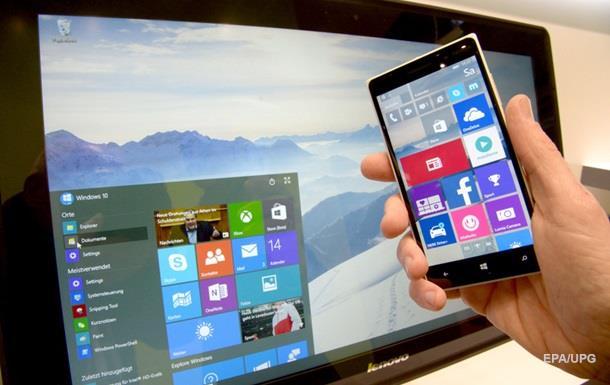 Windows 10: новости