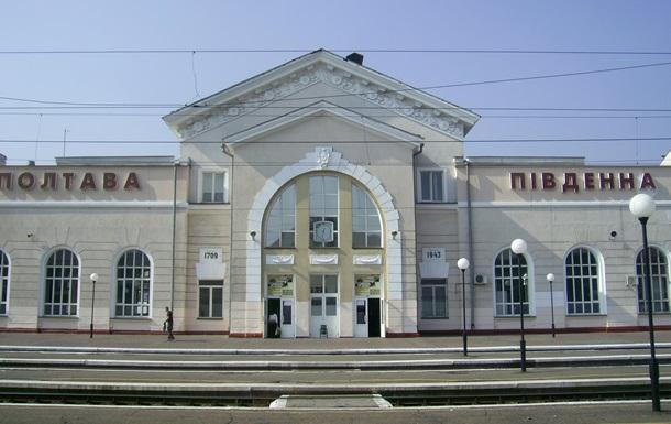 В Полтаве на вокзале мужчину убило током