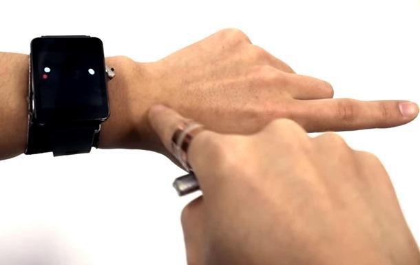 Створено смарт-годинник, що перетворює руку в тачпад