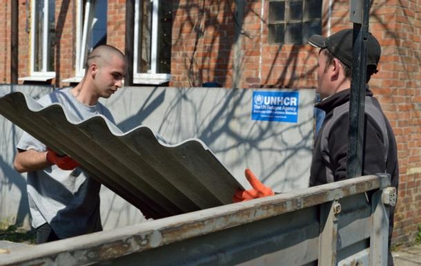 ФРГ даст два миллиона евро для жителей Донбасса