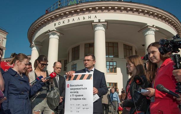 У Києві пустять нові маршрути через закриття метро  Вокзальна