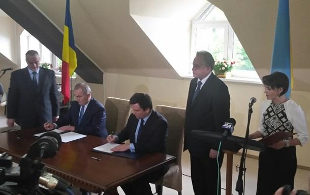 Україна і Румунія скасовують плату за візи