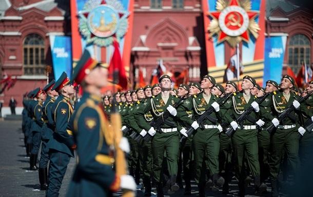 Чотири країни ЄС відмовилися їхати на парад до Москви