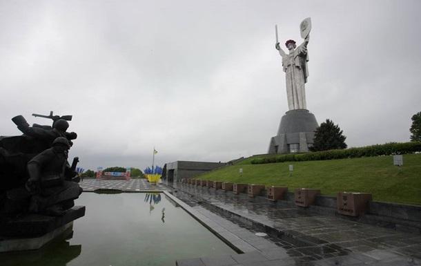 Влада відзначає День пам яті і примирення