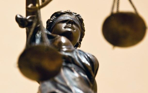 Судебный тест на европейские ценности