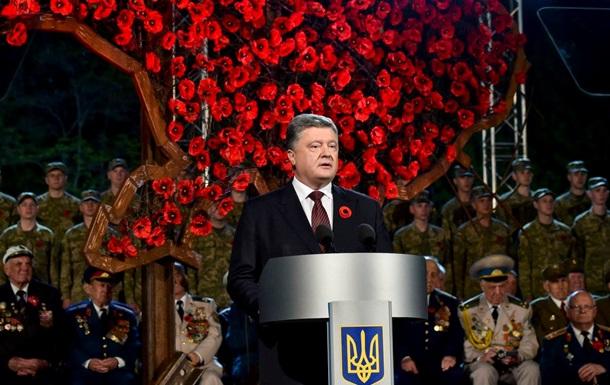 Порошенко закликав посилити санкції проти РФ