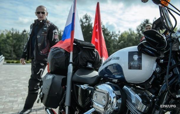 Нічних вовків  не пустили в Україну