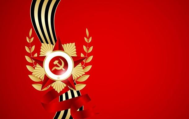 Когда праздновать День Победы?
