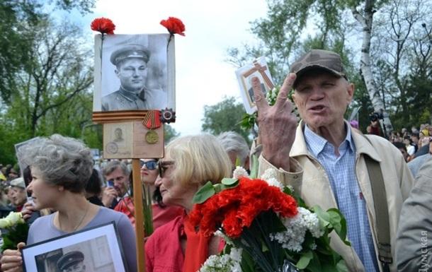 9 травня в Одесі: червоні прапори, байкери, арешти