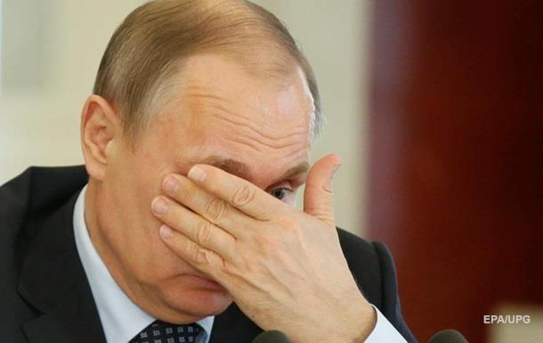 В  панамських документах  є дані про офшори оточення Путіна
