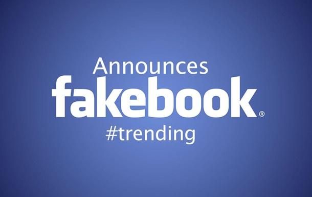 Facebook викритий у політичній упередженості