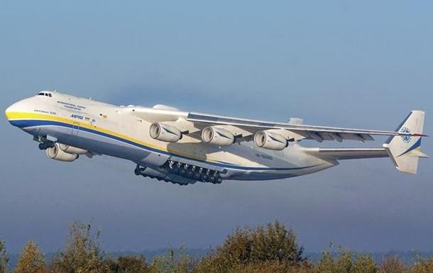 Мрия  отправилась в первый коммерческий рейс
