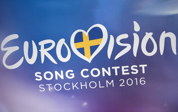 Евровидение 2016: прямая трансляция