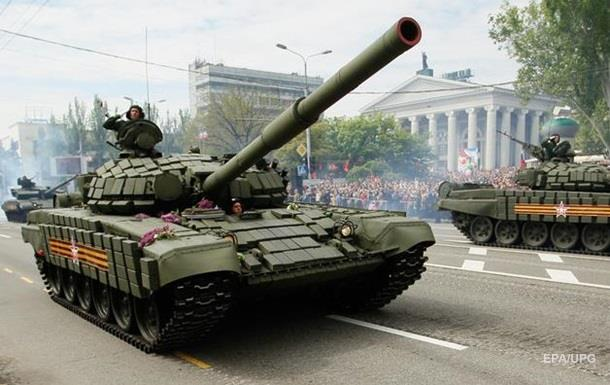 РФ назвала плачевною реалізацію мінських угод