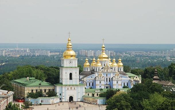 Дни Европы в Киеве: новости