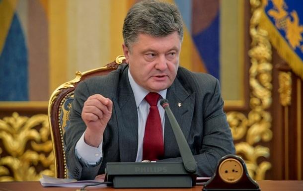 Порошенко доручив подати заявку на членство України в IRENA