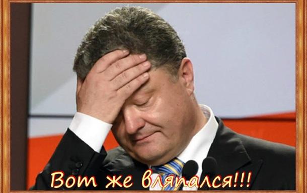 Порошенко организовал провокацию в Харькове