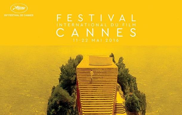 Сьогодні відкривається 69-й Каннський кінофестиваль