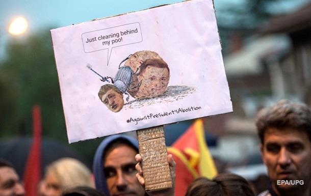 В Македонии требовали отставки президента