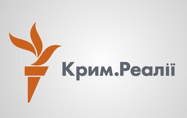 У Росії почали блокувати сайт видання  Крым.Реалии