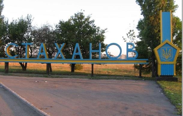 Рада перейменувала 150 міст в Криму і ЛДНР