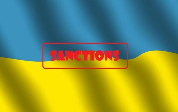 США готовят санкции против Украины