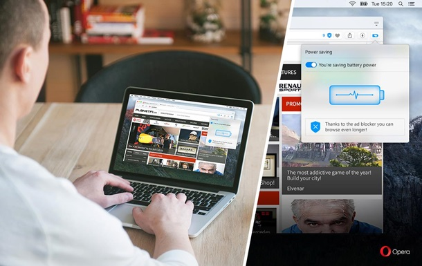 Браузер Opera здатний продовжити роботу ноутбука на 50%