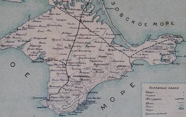 В Украине осталось переименовать 300 населенных пунктов