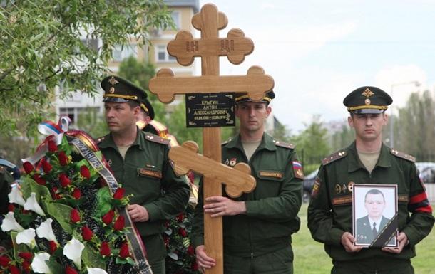 У РФ поховали загиблого в Сирії військовослужбовця