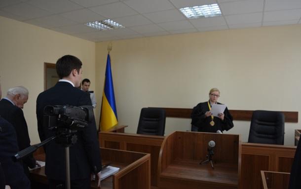 Суд у Києві не визнав військову агресію РФ