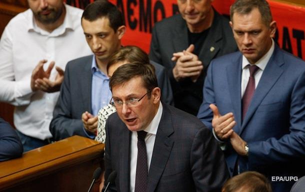 Підсумки 12 травня: Вирок Коцабі, призначення Луценка