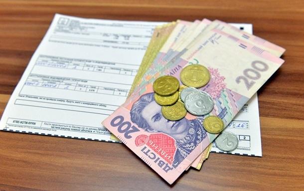 В Луцке за долги по коммуналке продали квартиру  - СМИ