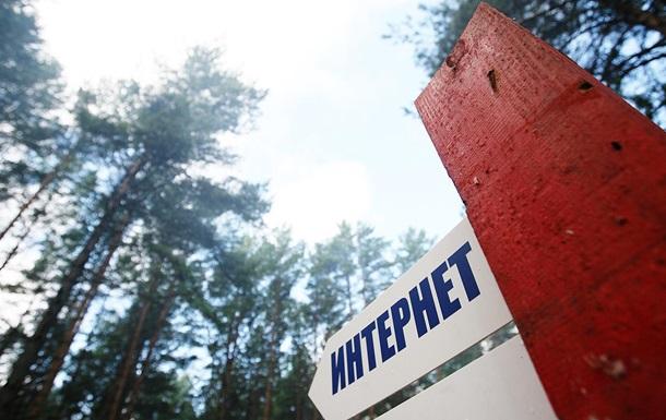 Рунет мають намір повністю відокремити