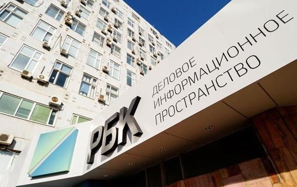 У Росії гучний скандал з РБК: керівництво звільнене