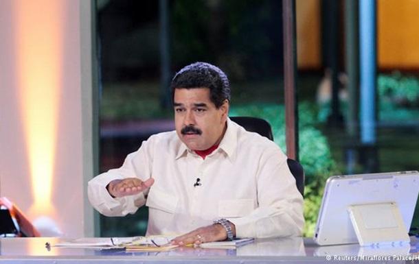 В Венесуэле продлили чрезвычайное экономическое положение