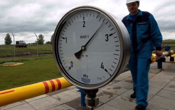 Нафтогаз назвав закупівельні ціни на газ