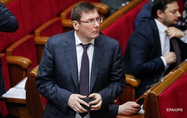 Депутатам рассылают фейковые письма от Луценко