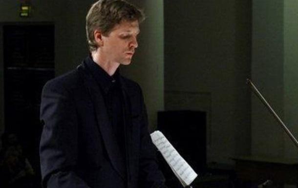 У Санкт-Петербурзі знайдено мертвим відомого диригент