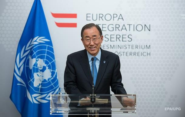 Генсек ООН поддержал декретные отпуска для мужчин