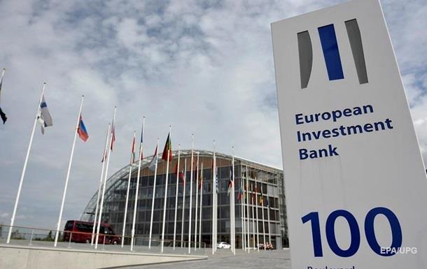 Європейський інвестиційний банк дає Україні € 800 мільйонів