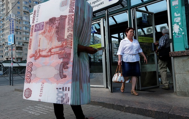 Росія відмовилася від зарубіжних кредитів