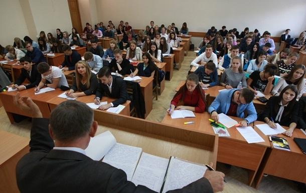 Украина снижает госзаказ для вузов