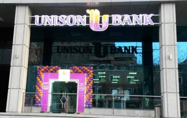 Банк Юнисон обвинил Нацбанк в рейдерстве