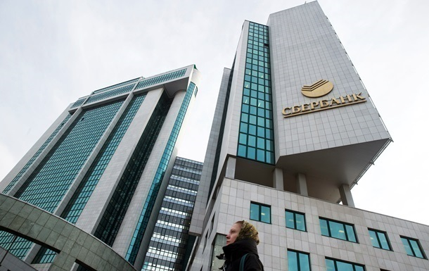 Сбербанк спростовує продаж українських активів