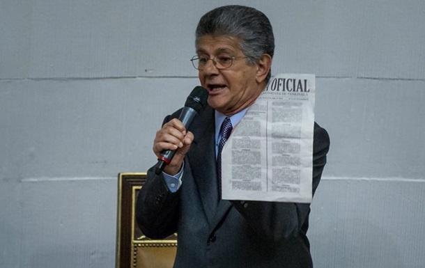 Парламент Венесуели відхилив указ президента про запровадження НС