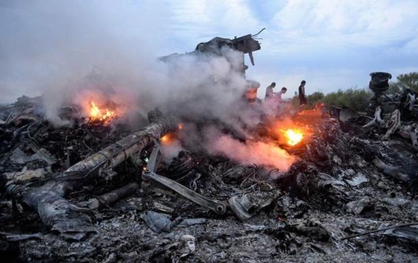 Австралійський коронер визнав загибель пасажирів МН17 масовим убивством