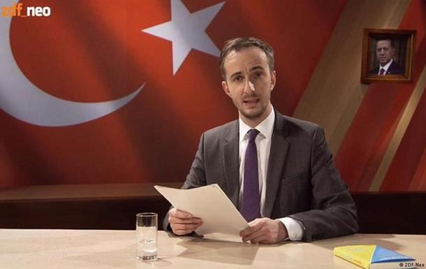 Суд частично удовлетворил иск Эрдогана к немецкому сатирику