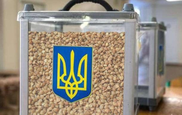 Выборы по-украински: голосуем за своих рабовладельцев