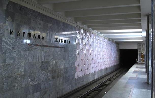 У Харкові декомунізували п ять станцій метро і півсотні вулиць