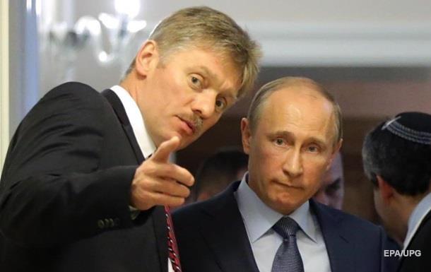 Кремль  зацікавлено  спостерігає за постраждалими від санкцій країнами